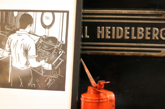 Heidelberg at Whittington Press © Sarah Dixon 2015